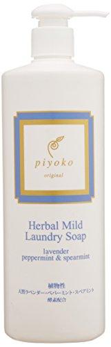 piyoko『ハーバルマイルドランドリーソープ(濃縮タイプ)』