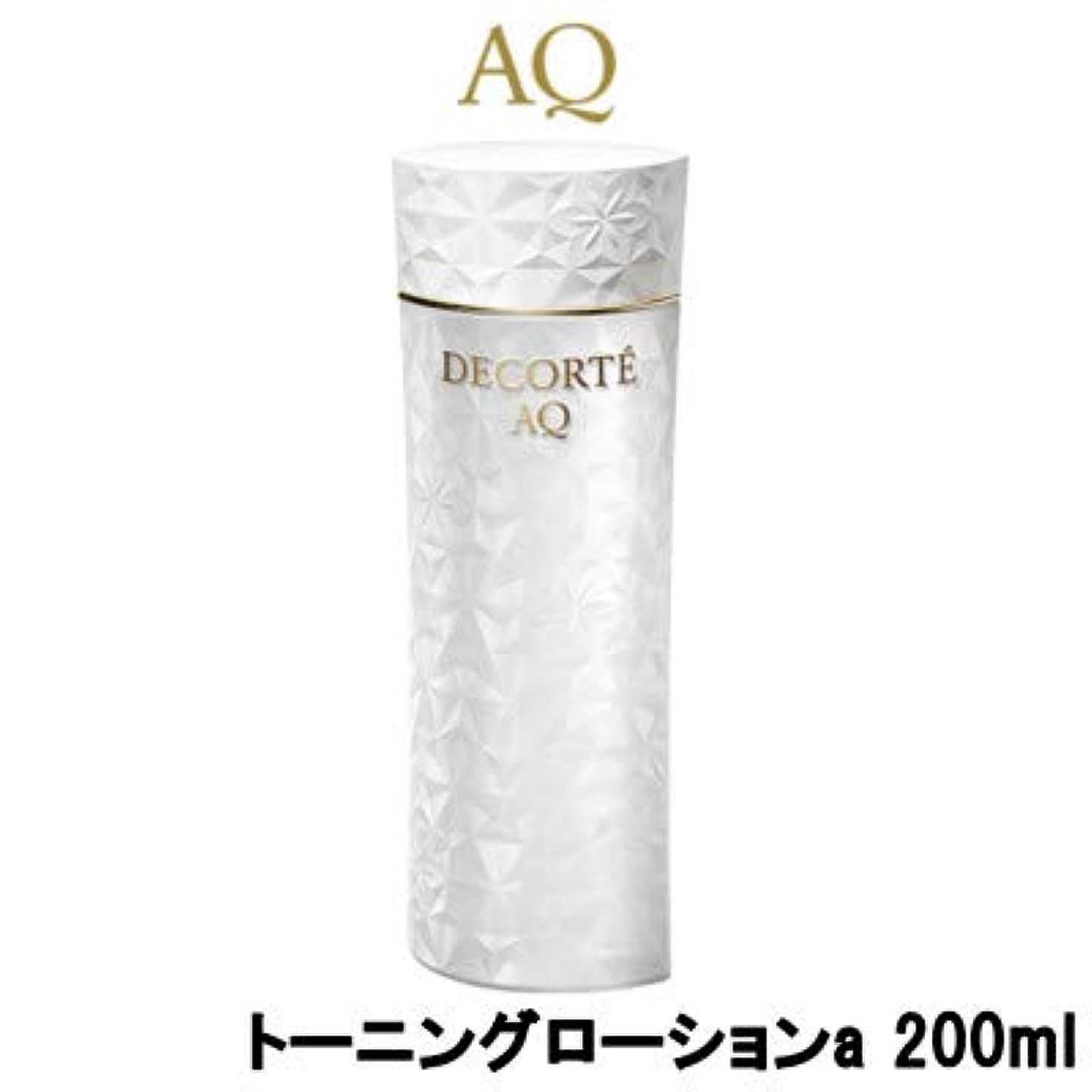 広げる非アクティブ飲食店コスメデコルテ AQ トーニングローションa(200ml)