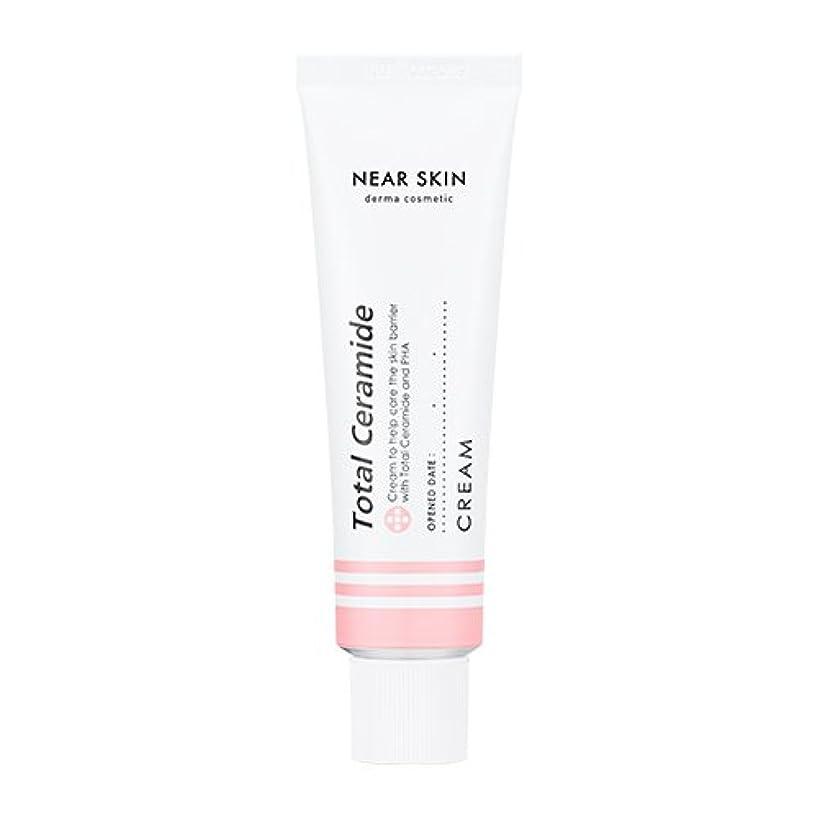 粉砕するポップズームインするミシャ ニアスキントータルセラミドクリーム/MISSHA NEAR SKIN Total Ceramide Cream 50ml [並行輸入品]