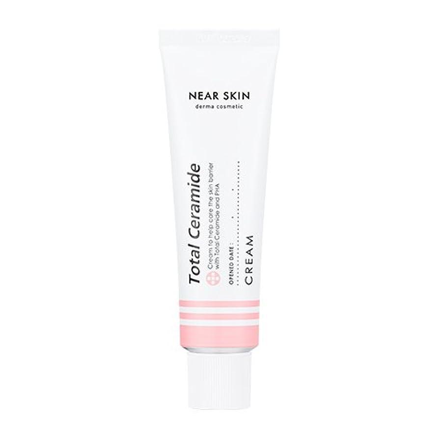 十分ではない密期限切れミシャ ニアスキントータルセラミドクリーム/MISSHA NEAR SKIN Total Ceramide Cream 50ml [並行輸入品]