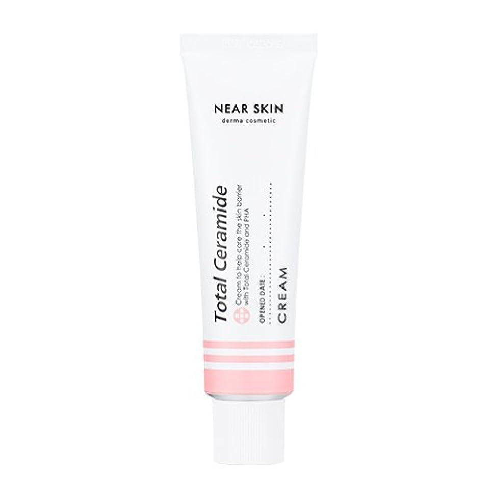 下努力するいつミシャ ニアスキントータルセラミドクリーム/MISSHA NEAR SKIN Total Ceramide Cream 50ml [並行輸入品]