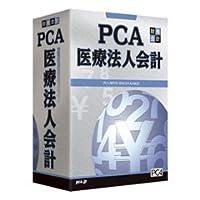 CD-ROM ピーシーエー PCA医療法人会計