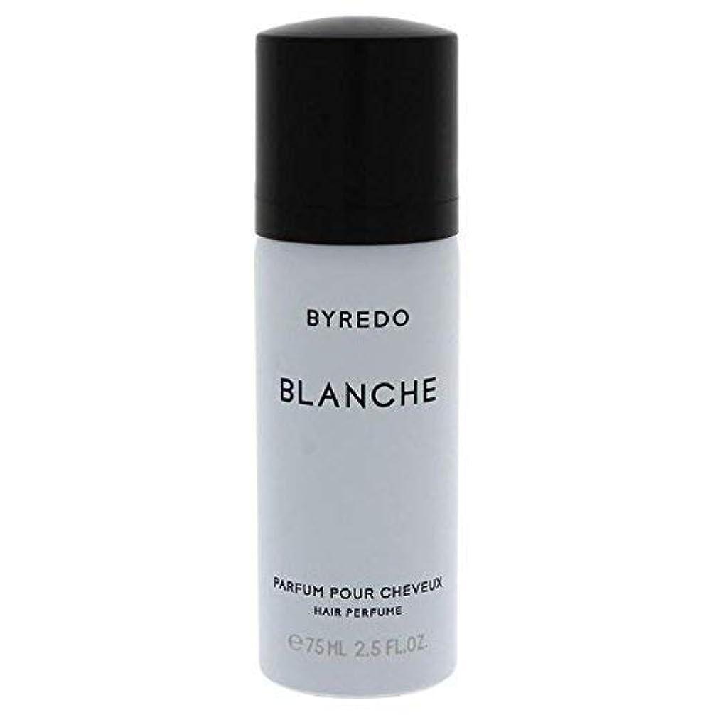 背骨焦げ不適当バレード ブランシュ ヘアパフューム 75ml BYREDO BLANCHE HAIR PERFUME