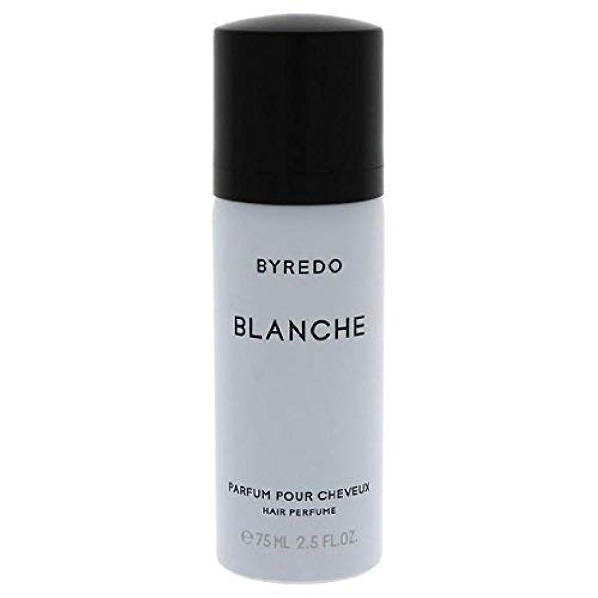 もつれ輝度不適当バレード ブランシュ ヘアパフューム 75ml BYREDO BLANCHE HAIR PERFUME