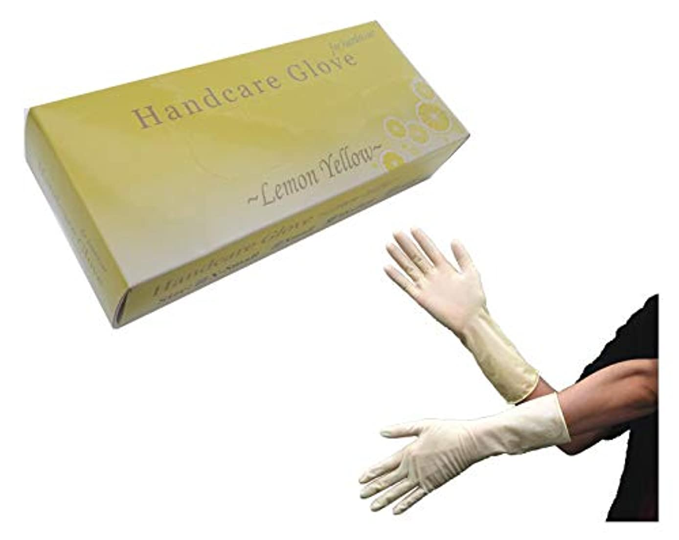 に話す義務的屈辱する【リニューアル】サンフラワー ハンドケアグローブ レモンイエロー ゴム手袋 Sサイズ 50枚入り