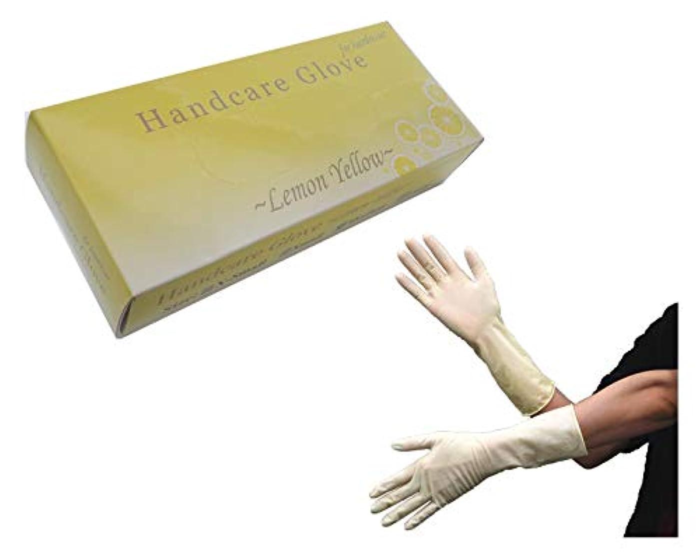 障害歩き回る程度【リニューアル】サンフラワー ハンドケアグローブ レモンイエロー ゴム手袋 Mサイズ 50枚入り