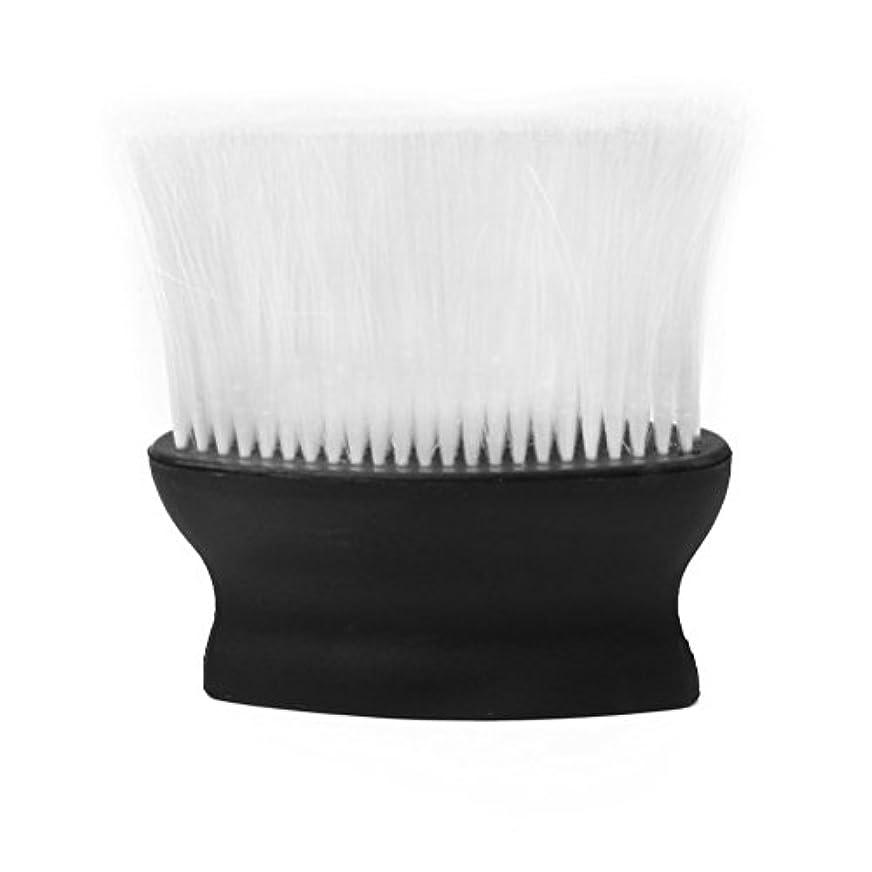 隠すユニークな落ち込んでいるHEALLILY 理髪サロンバーバーネックフェイスダスターブラシ(ブラック+ホワイト)