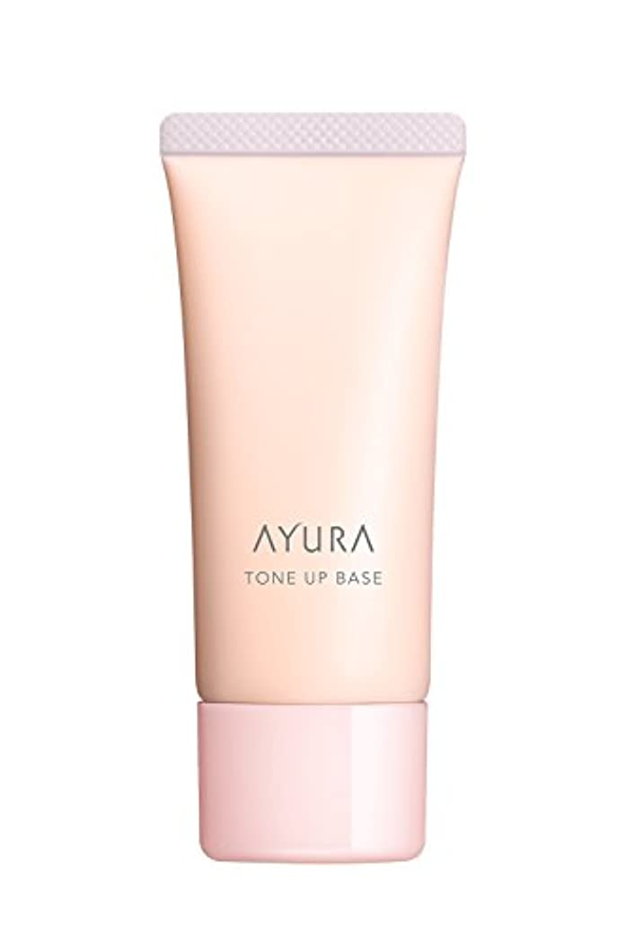 ギャラリーメンテナンス組み込むアユーラ ( AYURA ) トーンアップベース < 化粧下地 > SPF16?PA+ 30g