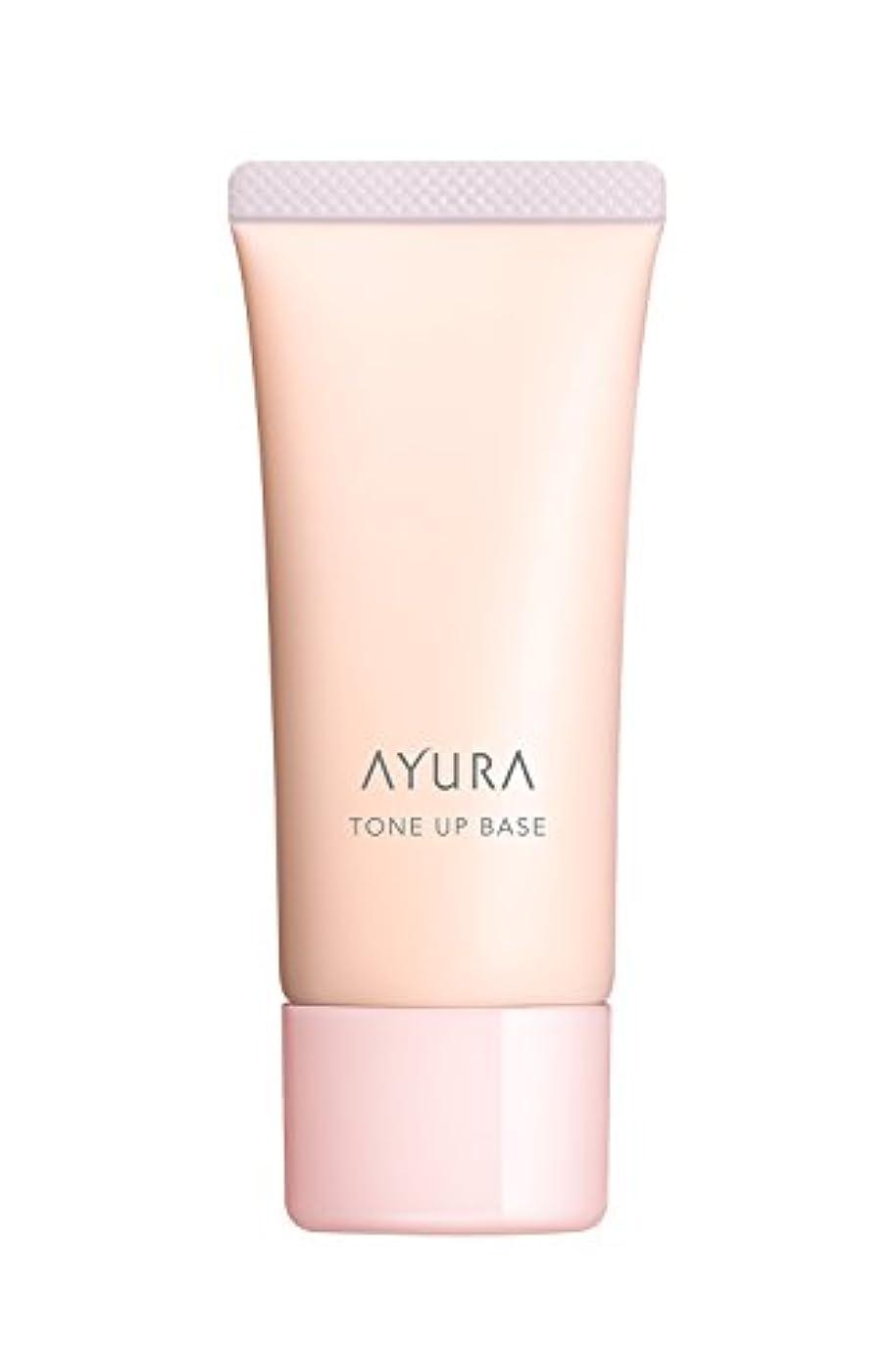 休み避ける処方するアユーラ ( AYURA ) トーンアップベース < 化粧下地 > SPF16?PA+ 30g