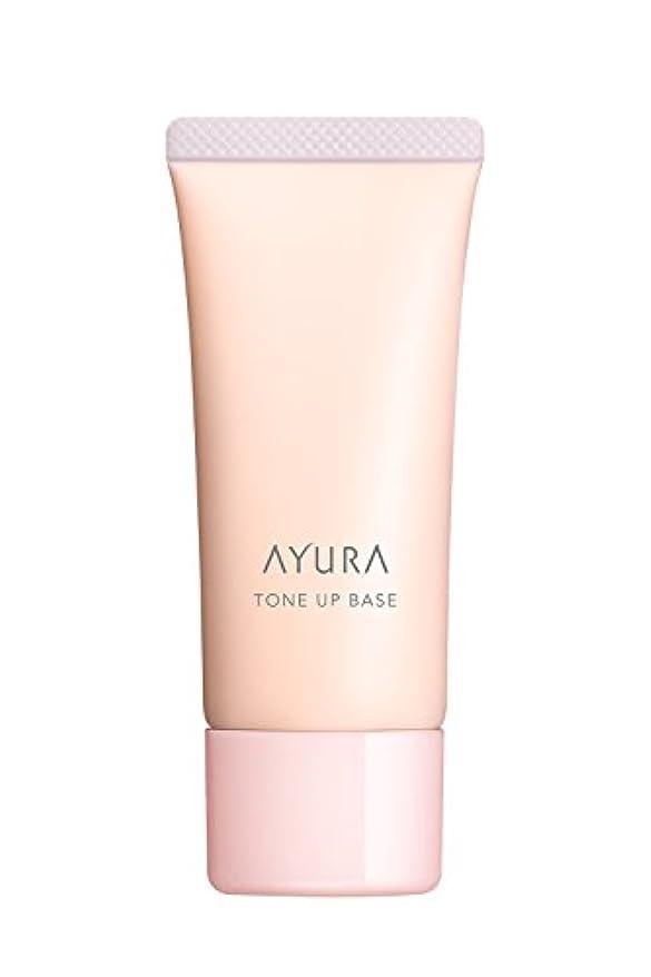 アユーラ ( AYURA ) トーンアップベース < 化粧下地 > SPF16?PA+ 30g