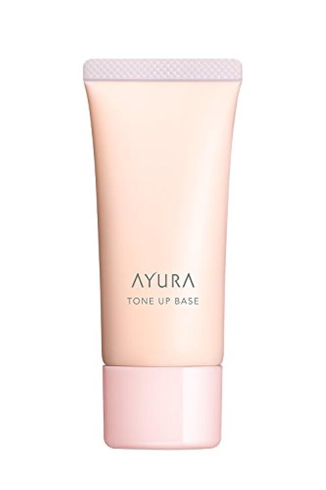 プラットフォーム気になる染色アユーラ ( AYURA ) トーンアップベース < 化粧下地 > SPF16?PA+ 30g