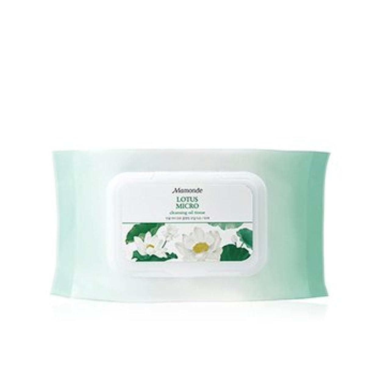 薬を飲む感情の最愛のMamonde Lotus Micro Cleansing Oil Tissue 50Sheets/マモンド 蓮 マイクロ クレンジング オイル ティッシュ 50枚入り [並行輸入品]