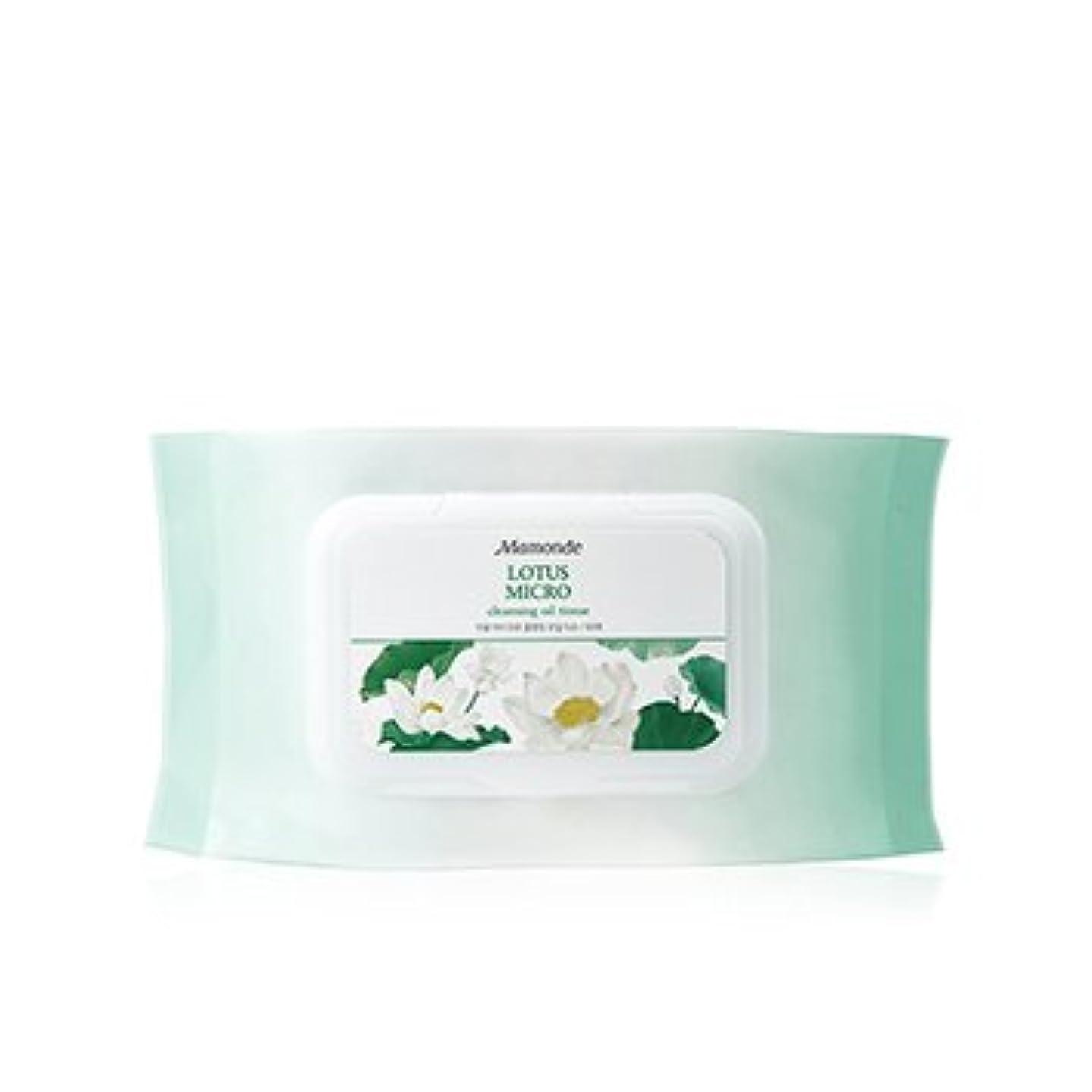 切り離すスロープ知覚的Mamonde Lotus Micro Cleansing Oil Tissue 50Sheets/マモンド 蓮 マイクロ クレンジング オイル ティッシュ 50枚入り [並行輸入品]