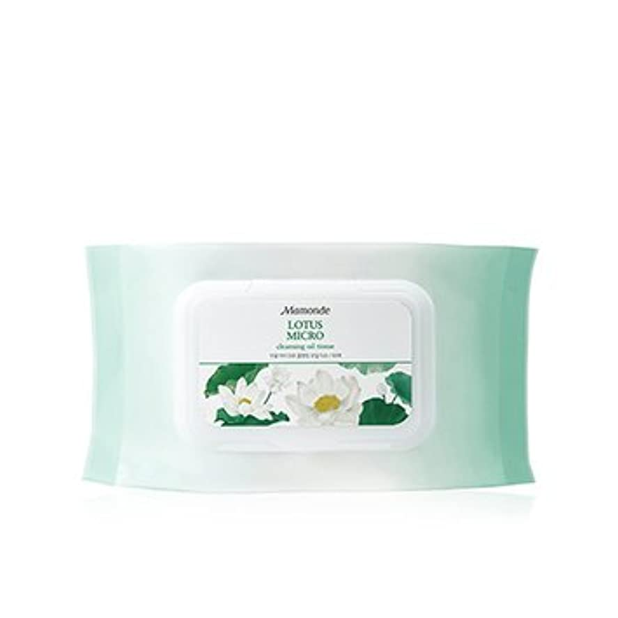 割り当てる工業用美しいMamonde Lotus Micro Cleansing Oil Tissue 50Sheets/マモンド 蓮 マイクロ クレンジング オイル ティッシュ 50枚入り [並行輸入品]