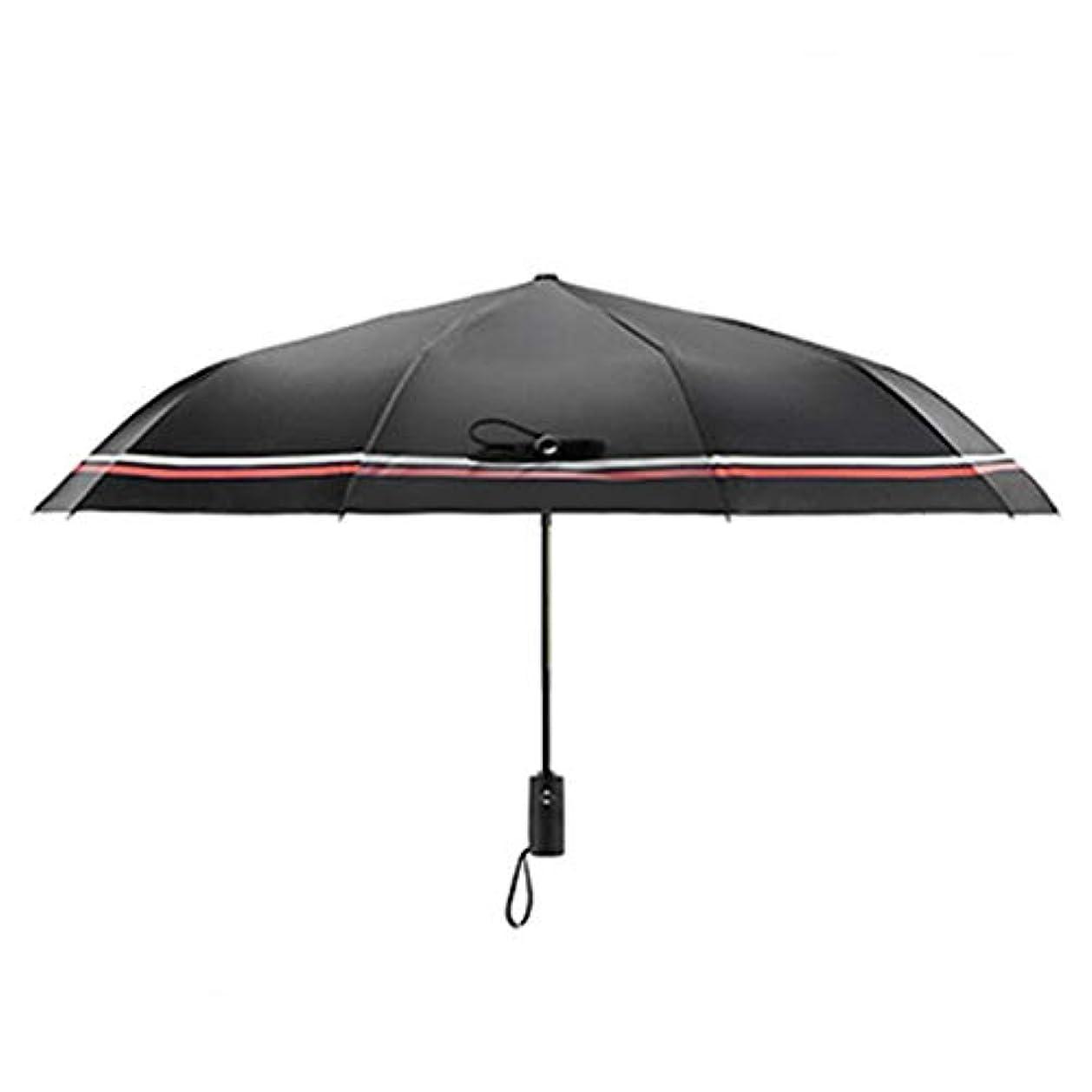 くるくる受け入れた風が強いHOHYLLYA フルオートマチック傘折りたたみ日傘uv保護ストライプパターン屋外旅行日焼け止め傘ポータブルスポーツ傘 sunshade (色 : 黒)