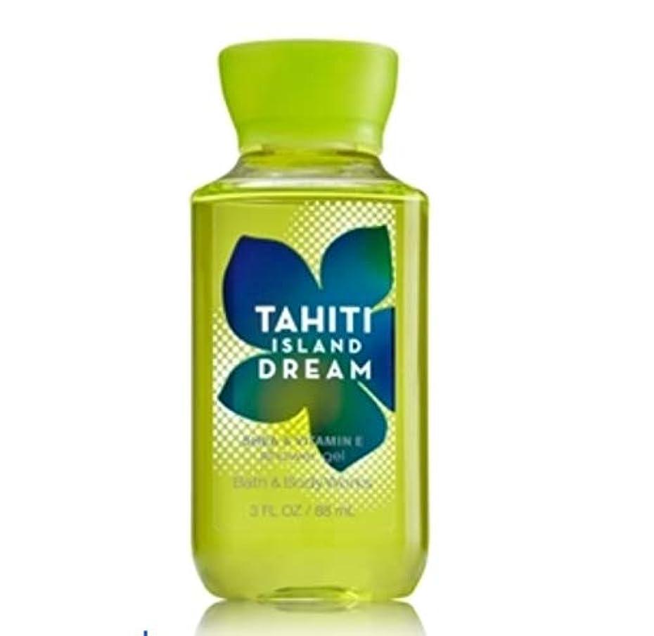 ソファー薬を飲む自分のバス&ボディワークス タヒチアイランドドリーム ボディソープ Tahiti Island dream トラベルサイズ [並行輸入品]