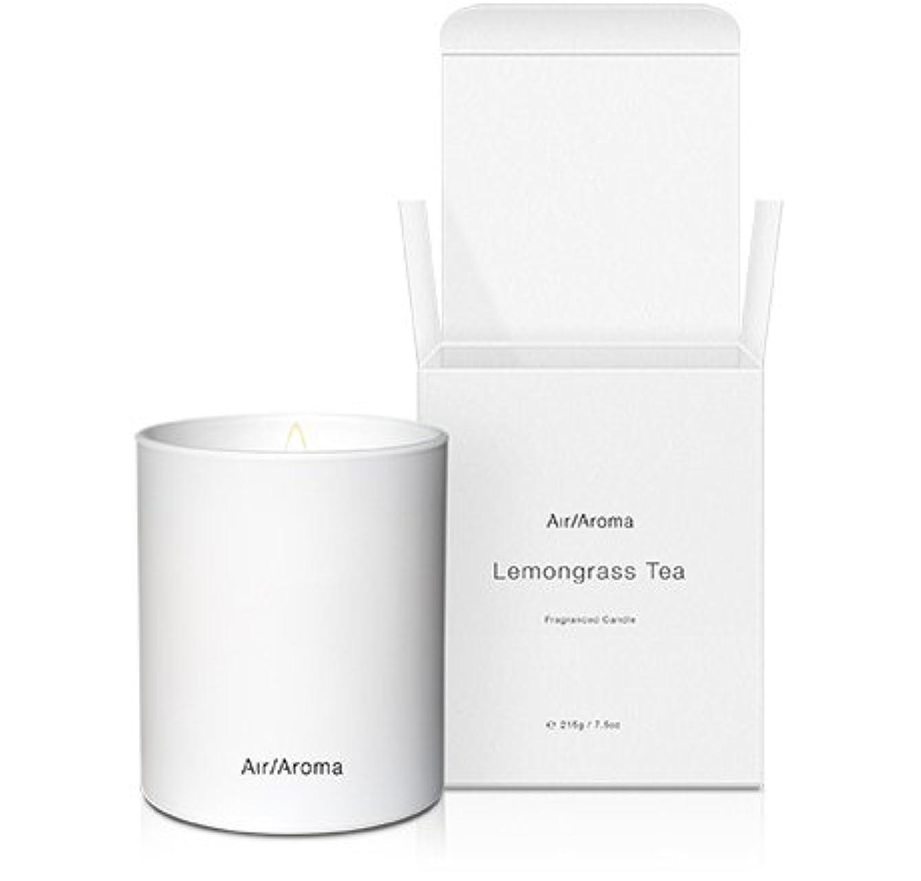 生活真実にフラグラントLemongrass Tea aroma candle (レモングラスティーアロマキャンドル)