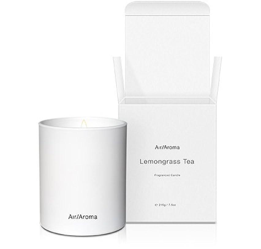 初心者賄賂ほめるLemongrass Tea aroma candle (レモングラスティーアロマキャンドル)