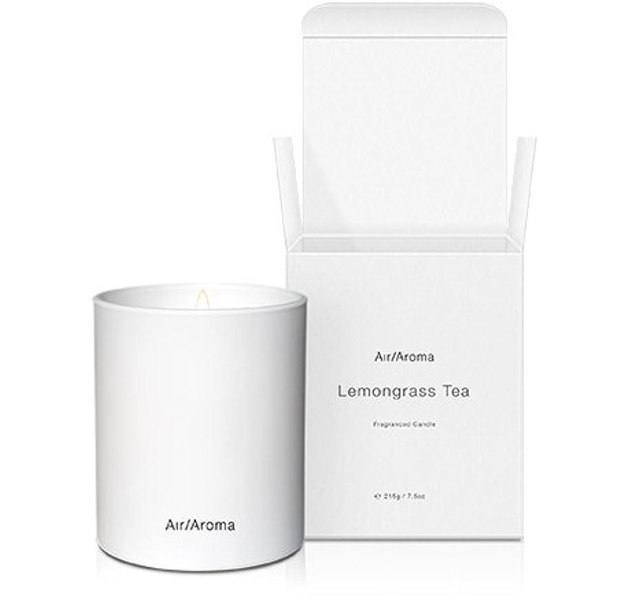 聞きます悪質な伝統Lemongrass Tea aroma candle (レモングラスティーアロマキャンドル)
