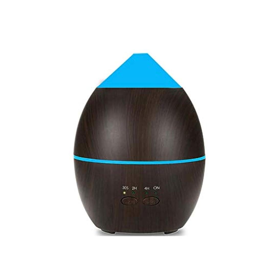 ミュージカルエゴマニア猫背加湿器水滴モデル300ミリリットル加湿器リモコンusb 300ミリリットル、木目 (Color : Brown)
