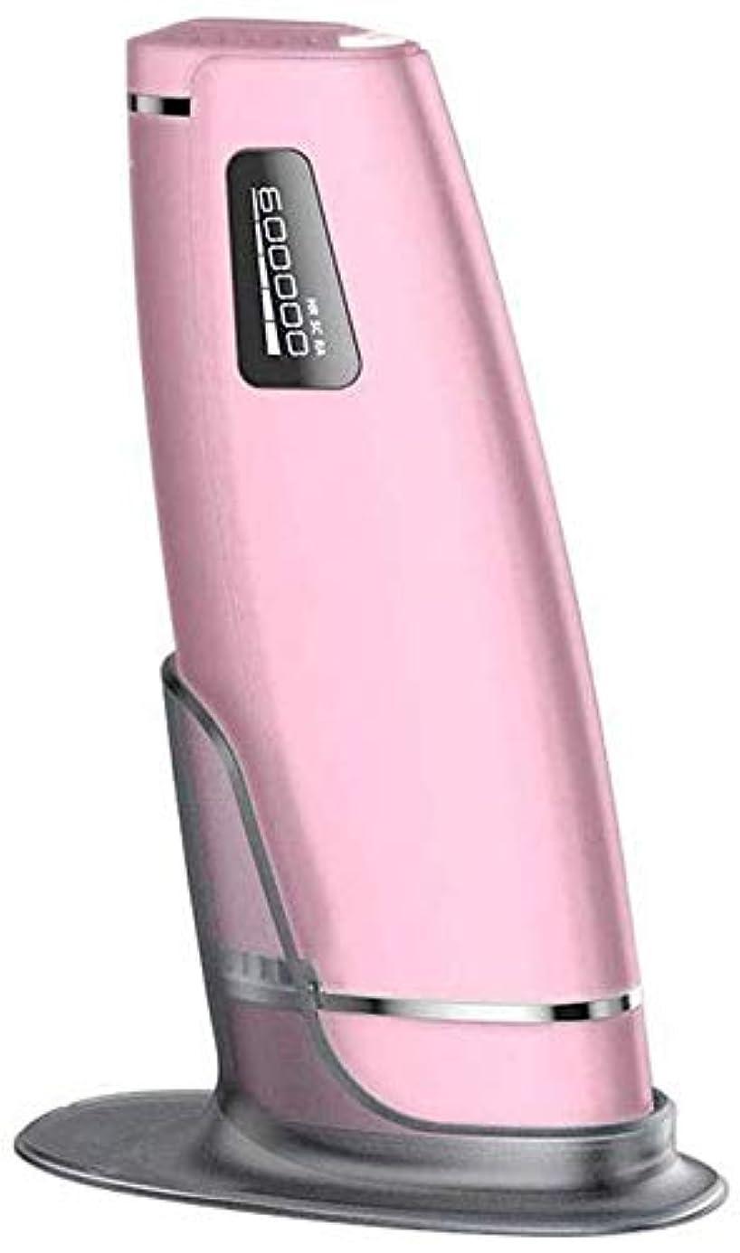 低いビクターキャンプHABAIS 女性用脱毛システム、LCDスクリーン付き 600000 点滅 常設 レーザー脱毛器 ビキニライン/足/腕/脇の下,Pink