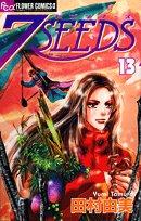 7SEEDS (13) (フラワーコミックスアルファ)