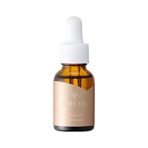 マルラオイル(Marula Oil)国内で品質管理/無香料/防腐剤、香料、着色料すべて無添加の美容オイル/18ml...