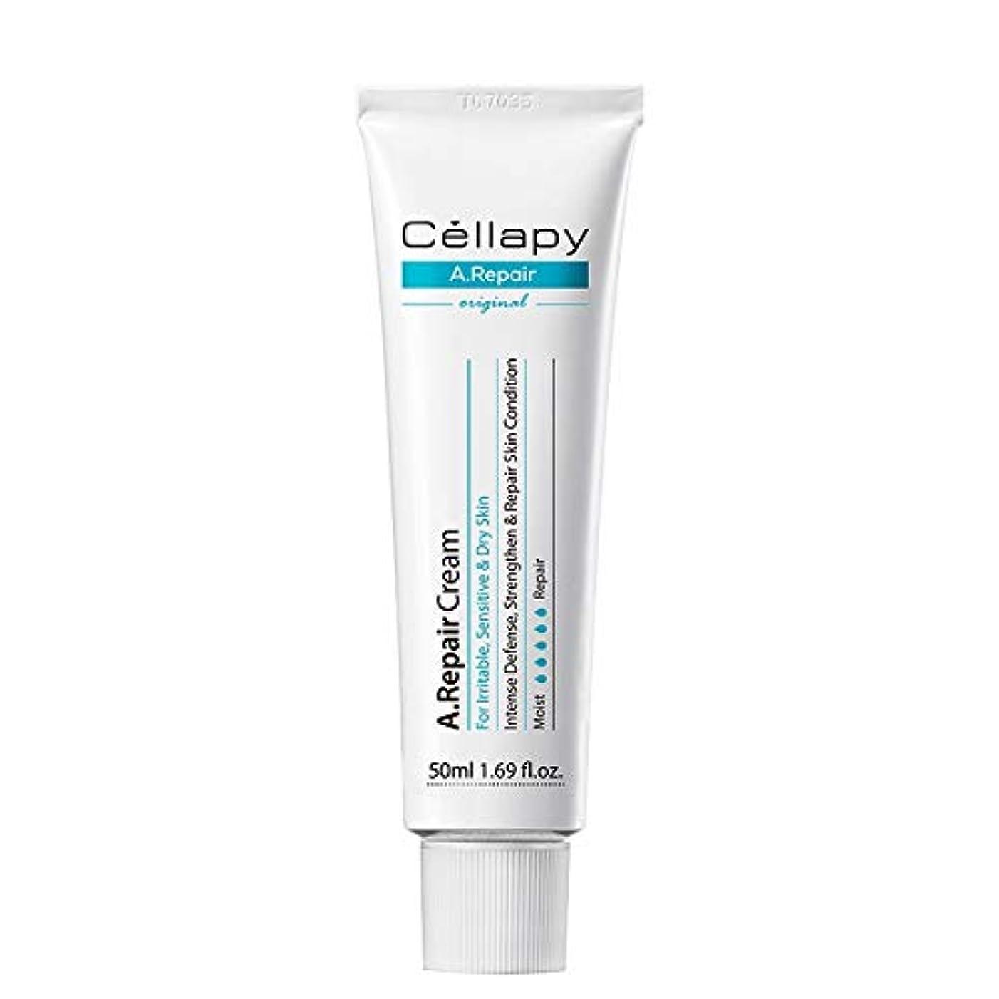 乱雑なコーデリア売上高[CELLAPY/セラピー] A.Repair Cream Original (50ml) /エイリペアクリームオリジナル [韓国産]