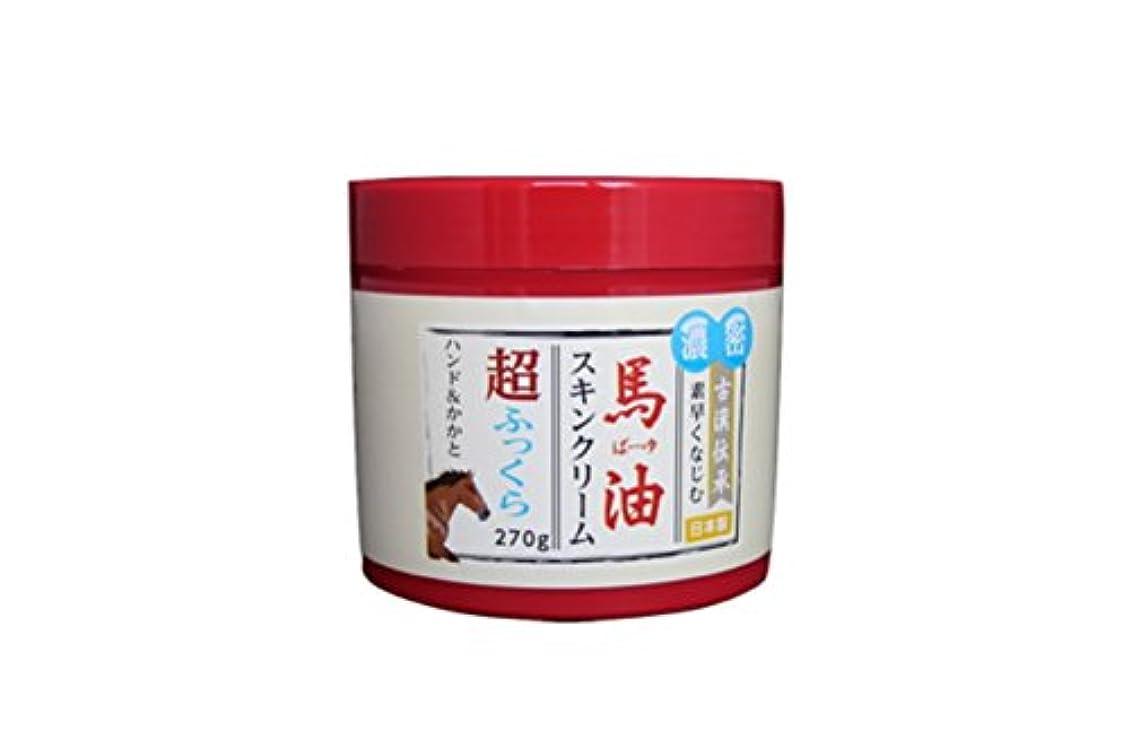 常習的着るフェミニンナチュラルグレース 馬油保湿スキンクリーム 270ml