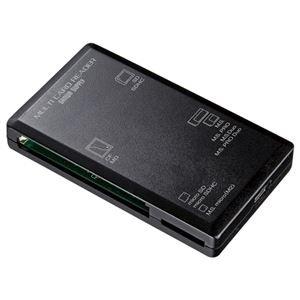 (まとめ) サンワサプライ USB2.0 カードリーダー ブ...