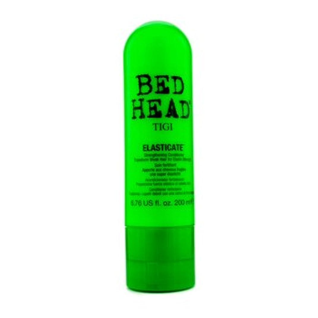 ベギン一口破壊する[契] Superfuel Elasticate コンディショナー (弱い髪) の強化 200ml/6.76oz
