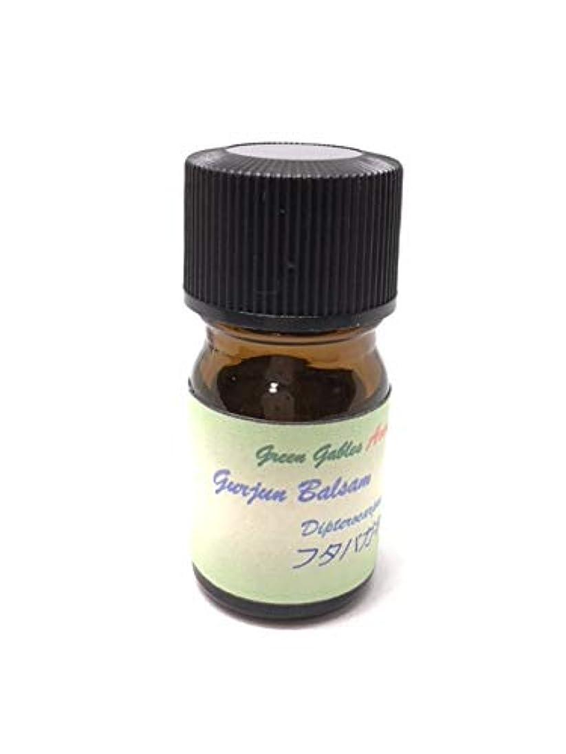 植物のディベート主にグルジュンバルサム精油15mlGurjun Balsam エッセンシャルオイル