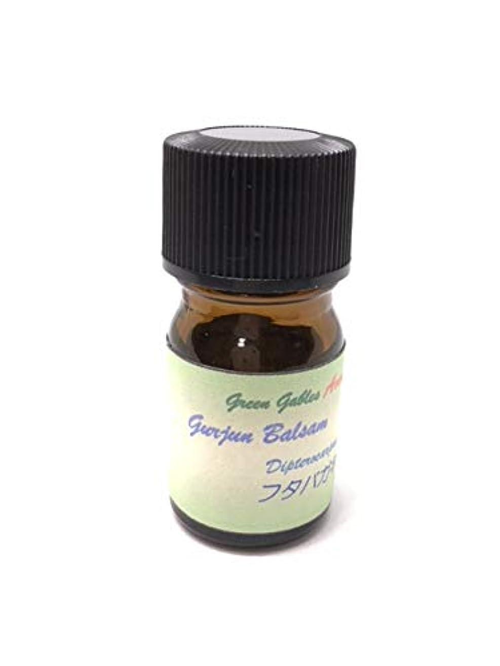 流用するに勝るピルファーグルジュンバルサム精油 30ml Gurjun Balsam エッセンシャルオイル