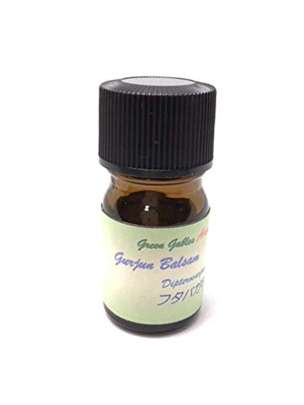 ナラーバーガソリン目の前のグルジュンバルサム精油 30ml Gurjun Balsam エッセンシャルオイル