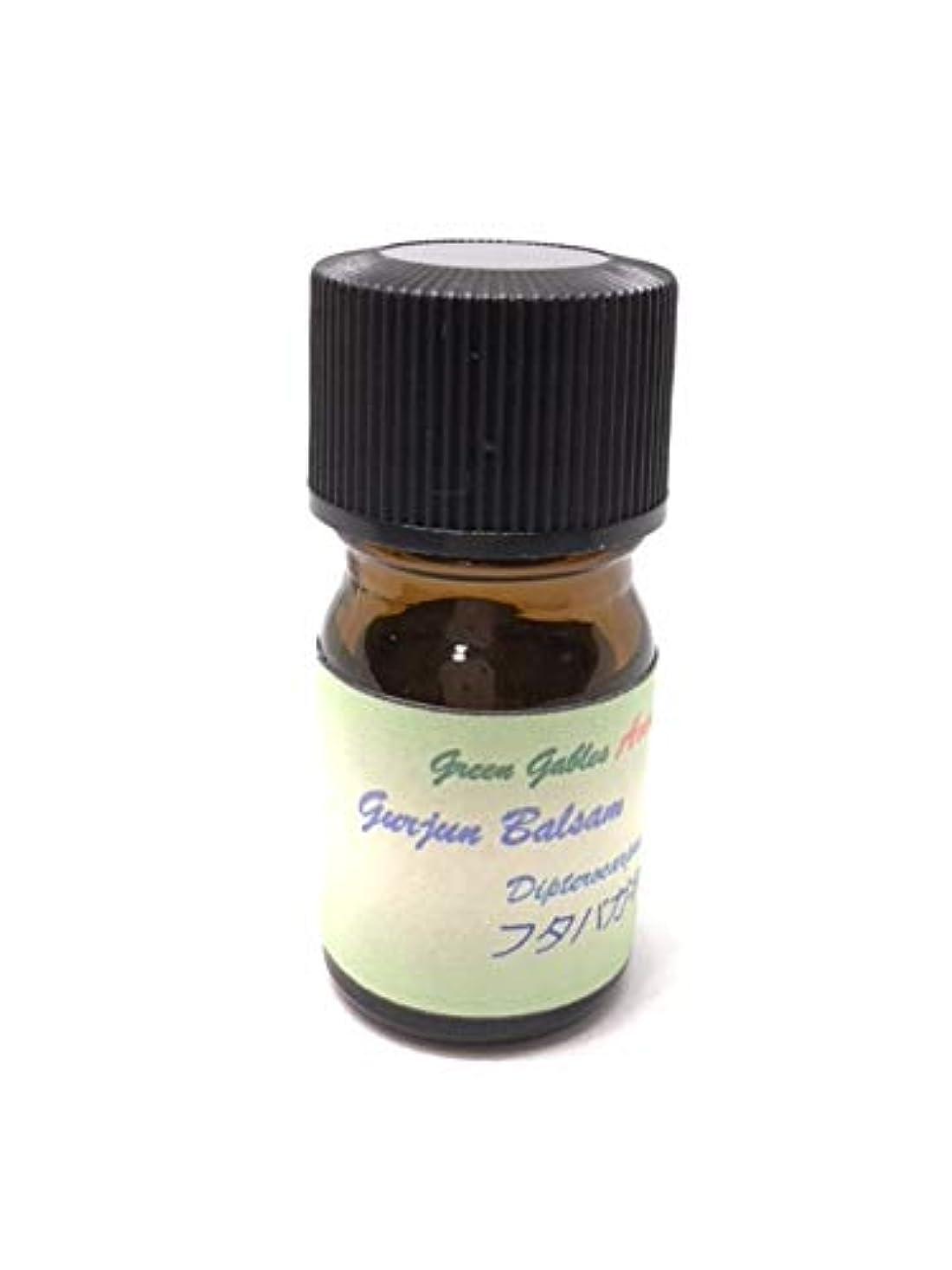 におい毛細血管寄り添うグルジュンバルサム精油 30ml Gurjun Balsam エッセンシャルオイル