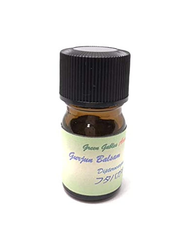 自動的に肥料悪性腫瘍グルジュンバルサム精油 30ml Gurjun Balsam エッセンシャルオイル