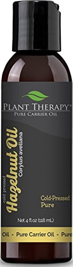 行為コロニアルなくなる植物セラピーヘーゼルナッツキャリアオイル。アロマセラピー、エッセンシャルオイルやマッサージ用基油。 4オンス。