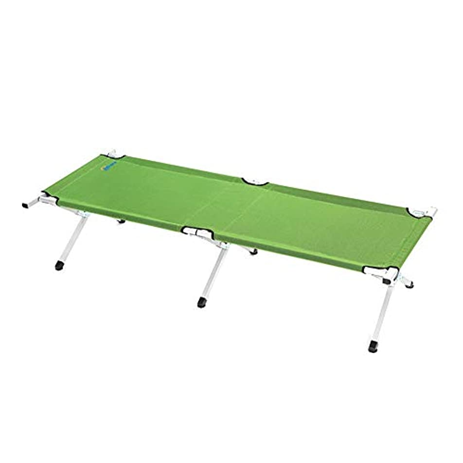 魅力的肩をすくめる雇用者折りたたみ式キャンプベッド、ポータブルベッドの屋内外での使用、超軽量、ヘビーデューティデザイン - グリーン容量220ポンド