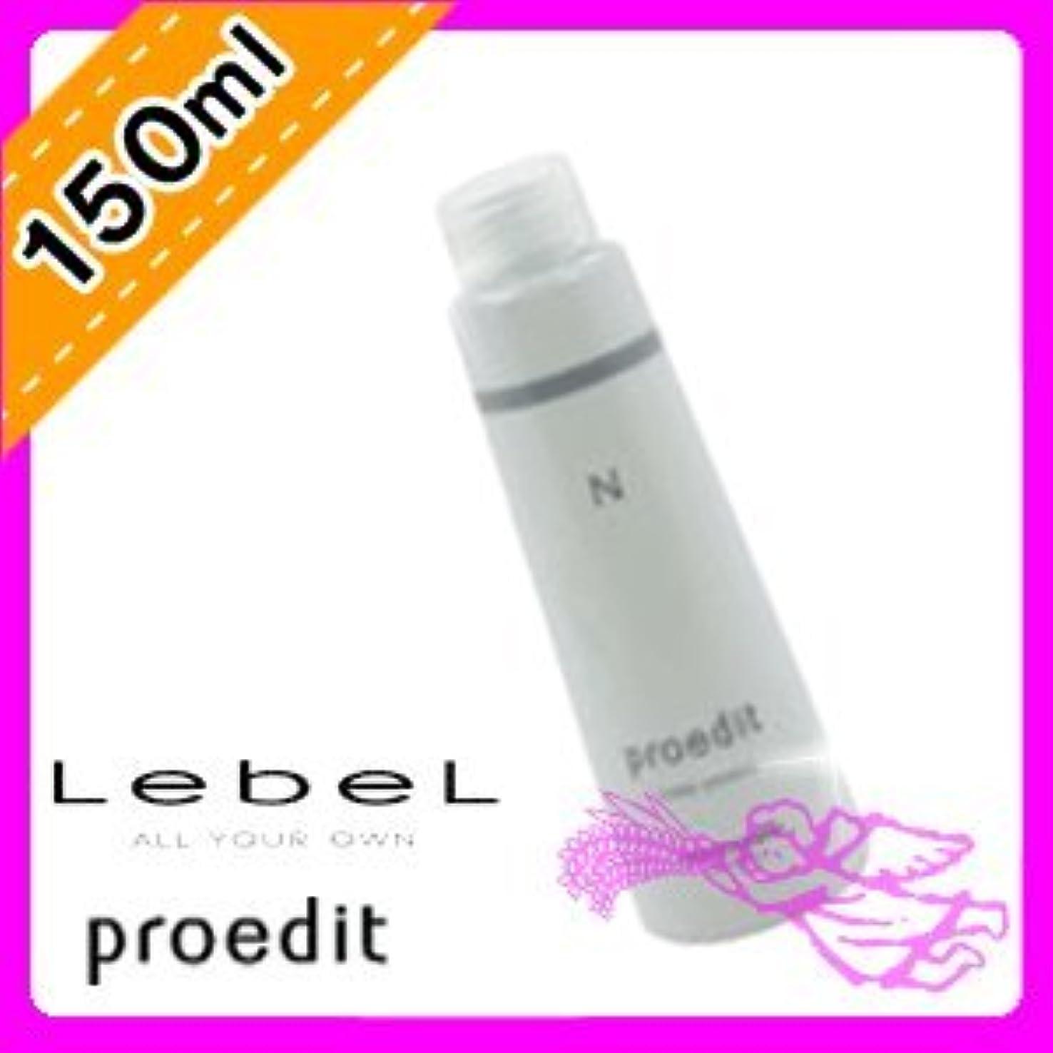 プロエディット ケアワークス NMF(150ml)
