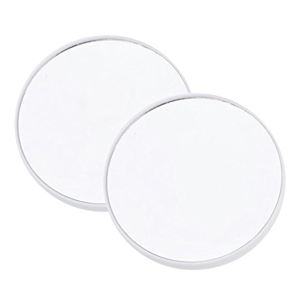 吐き出す結び目結婚式Blesiya 2個入 拡大鏡 メイクアップミラー 吸引カップ サクションカップ 化粧ミラー メイクアップ 3タイプ選べる - 15倍