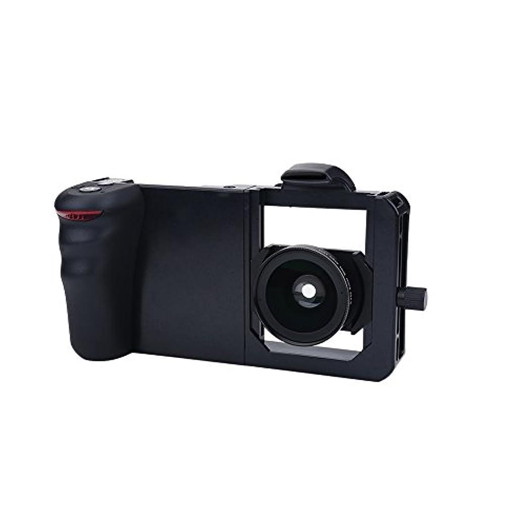 たまにフランクワースリー比類のないBewinner スマホ用デジタル一眼レフカメラ アダプター 小型 軽量 防水 電話一眼レフホルダー