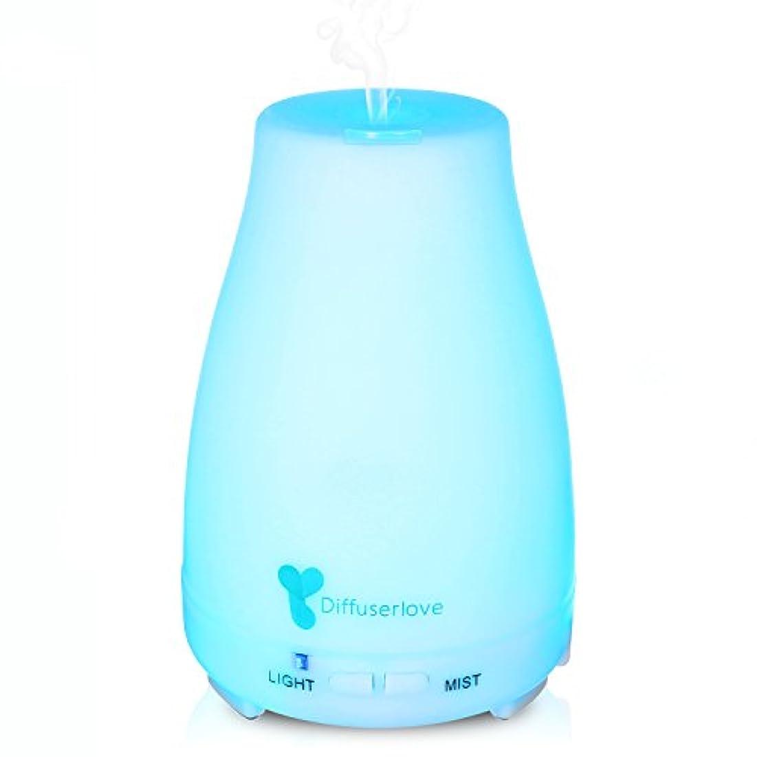部屋を掃除する製油所臭いdiffuserlove Max 220 mlエッセンシャルオイルアロマセラピーディフューザー超音波リモートコントロールミスト加湿器7色LEDライト、Waterless自動遮断の寝室オフィス家キッチンヨガ