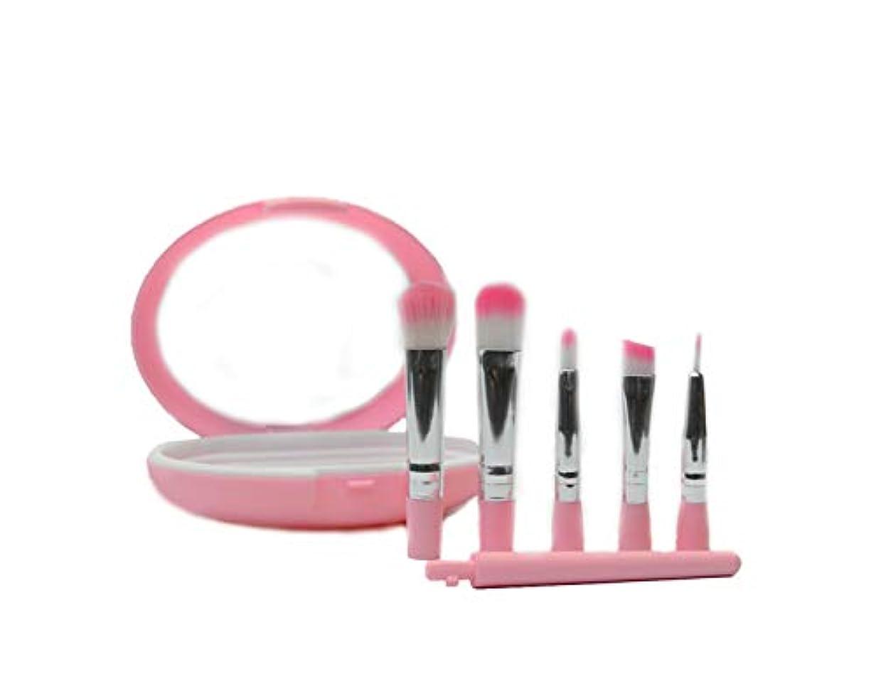苗祭り不快なFengliアイシャドウブラシ 5本セッル 化粧筆 鏡付き携帯式 高級繊維毛 初心者にも適しています 防塵収納 取扱説明付き