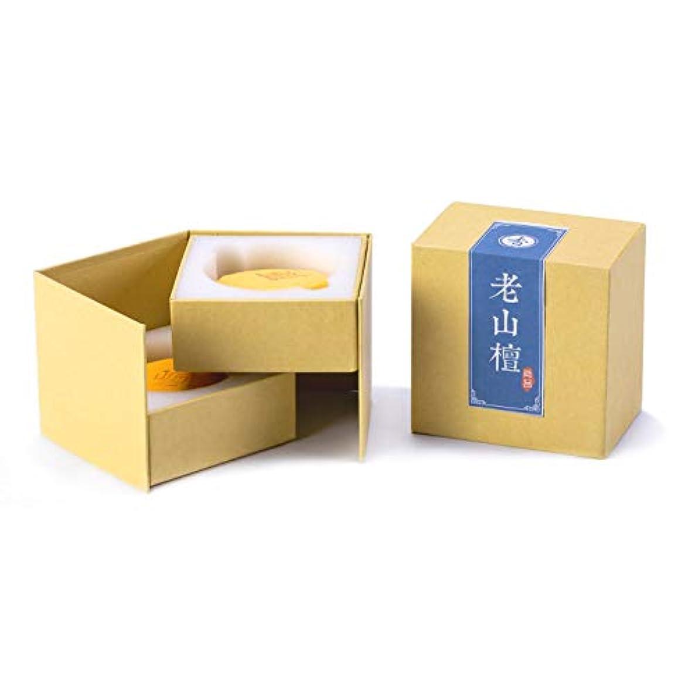 ソケットステーキイルHwaGui お香 優しい香り 渦巻き線香 4時間盤香 40巻入 白檀