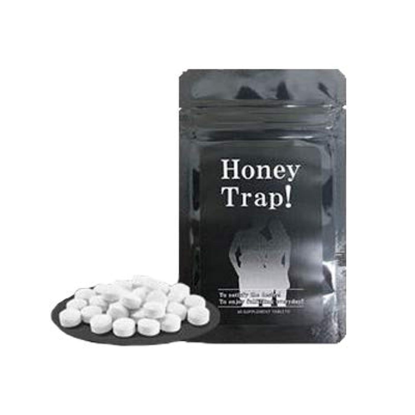 病うまくやる()受粉するハニートラップ(HONEY TRAP)