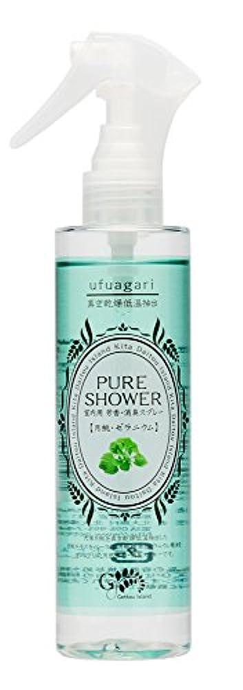 若い摂氏度言うまでもなく室内用 芳香?消臭スプレー ピュアシャワー 月桃 ゼラニウム 200ml