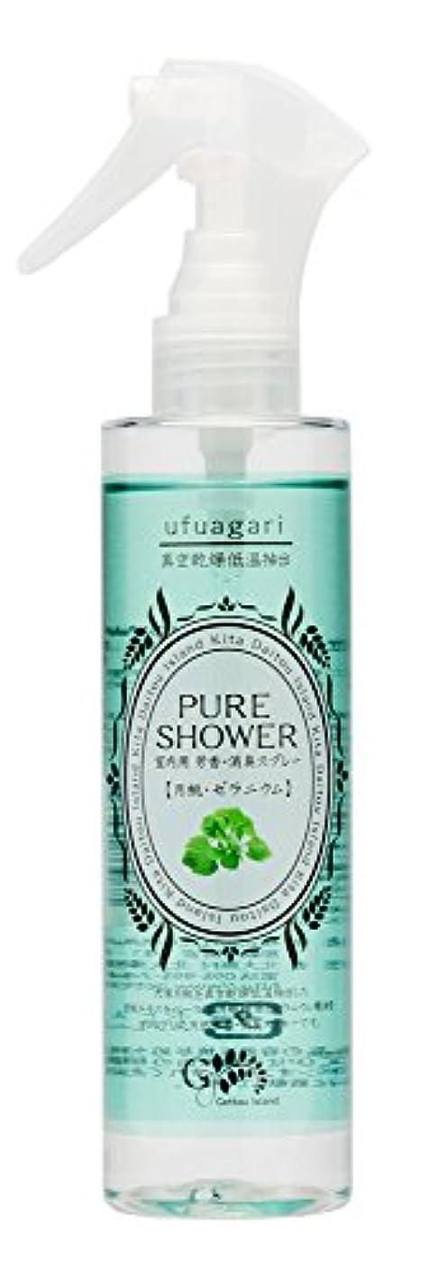 室内用 芳香?消臭スプレー ピュアシャワー 月桃 ゼラニウム 200ml