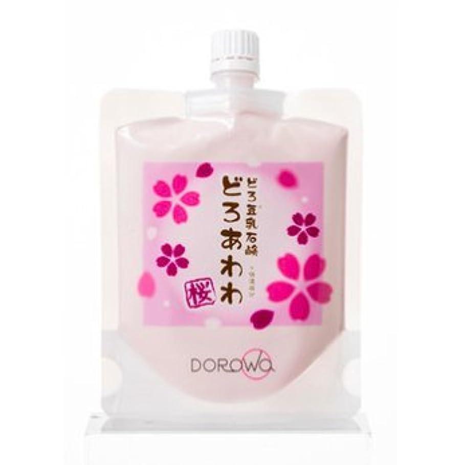 演じる洗う平らにするどろ豆乳石鹸 どろあわわ さくら 110g(洗顔料 洗顔 石鹸 さくら)健康コーポレーション