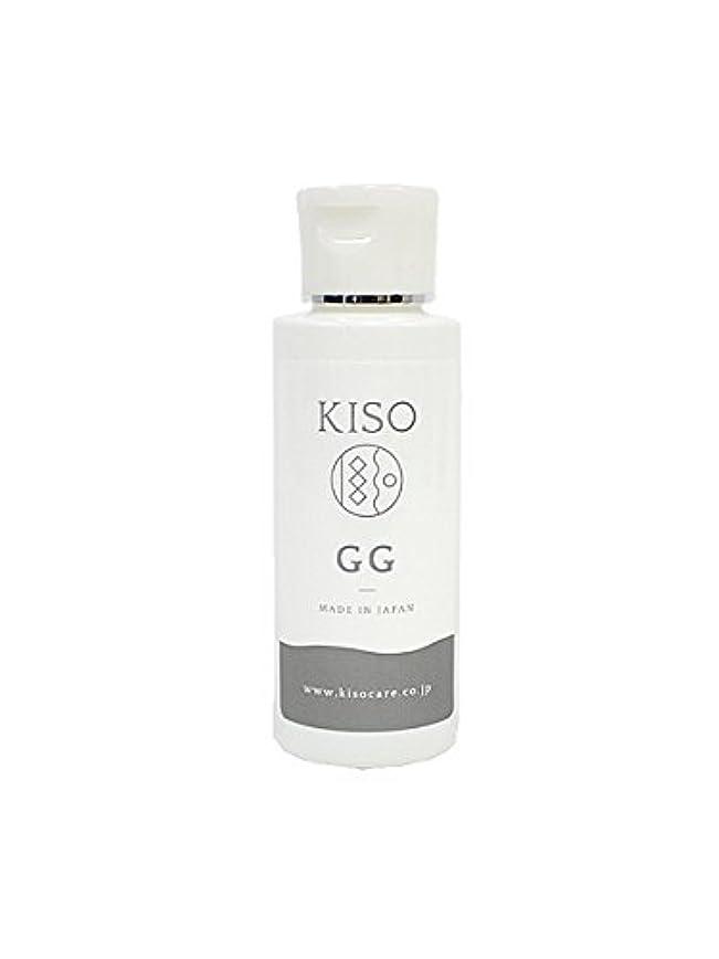 無秩序夢泥沼KISO グリシルグリシン5% 高配合美容水 【GGエッセンス 50mL】 肌のキメを整える?肌をひきしめる