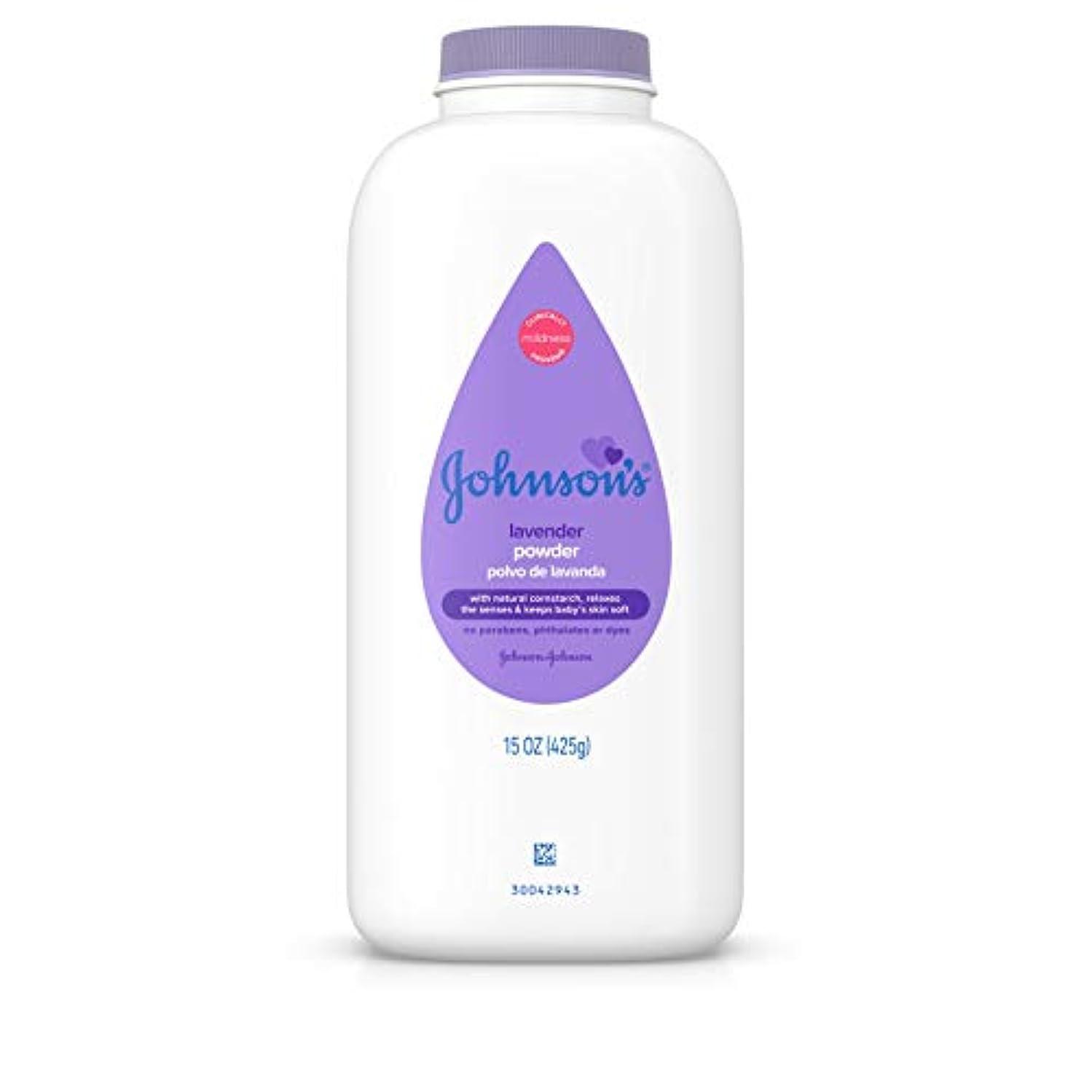 感心する促進するストライク海外直送肘 Johnsons Baby Powder Lavender Chamomile, Lavender Chamomile 15 oz